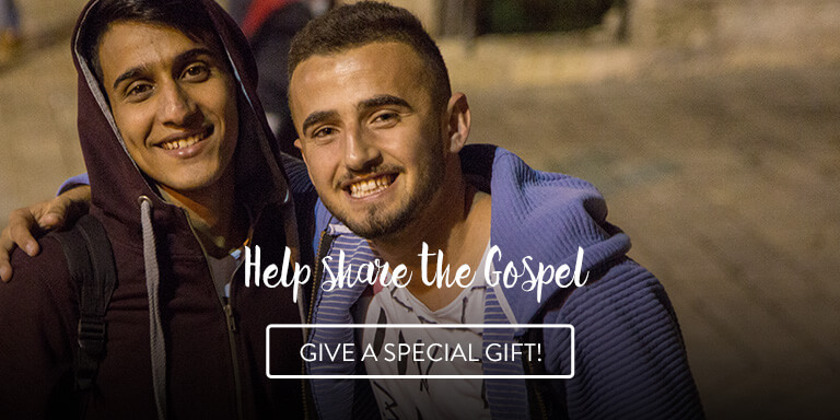 Help Share the Gospel - Give a Special Gift