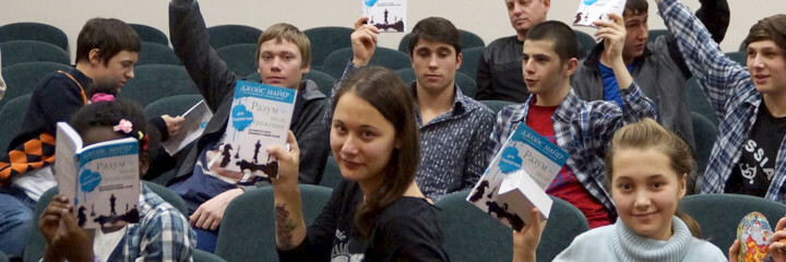 Reaching Incarcerated Teenagers in Russia